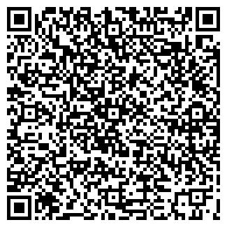 QR-код с контактной информацией организации ПМК-32