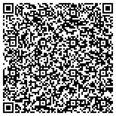 QR-код с контактной информацией организации УПРАВЛЕНИЕ МЕХАНИЗАЦИИ № 3 ОАО ТЮМЕНЬГАЗМЕХАНИЗАЦИЯ