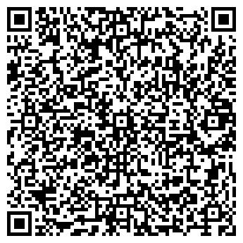 QR-код с контактной информацией организации КОМБОРСТРОЙ ЗАО