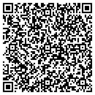 QR-код с контактной информацией организации ООО СУРГУТ-АЛНАС-СЕРВИС