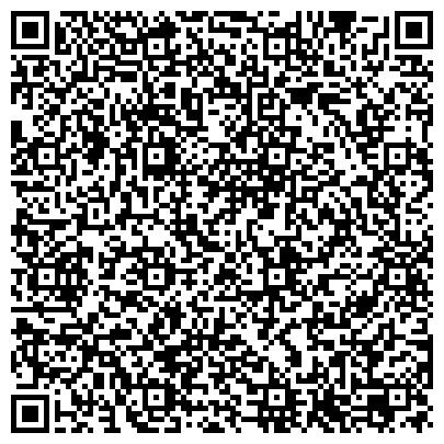 QR-код с контактной информацией организации ЗЛАТОУСТОВСКИЙ ТОРГОВО-ЭКОНОМИЧЕСКИЙ ТЕХНИКУМ ГОУСПО ФИЛИАЛ В Г. СУРГУТЕ