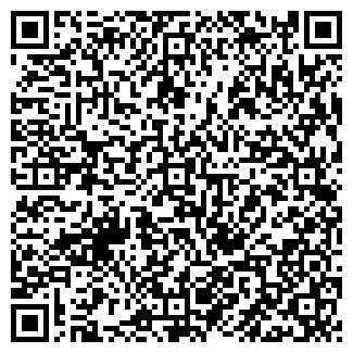 QR-код с контактной информацией организации АРСАН-ЭК