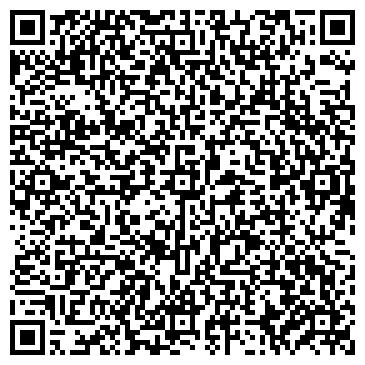 QR-код с контактной информацией организации ХУДОЖЕСТВЕННО-ПРОМЫШЛЕННЫЙ