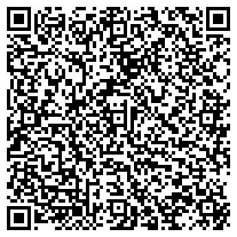 QR-код с контактной информацией организации ООО ДИСКАВЕРИ-ТУА