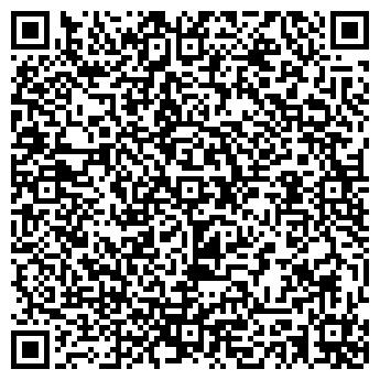 QR-код с контактной информацией организации ЛУИСТ