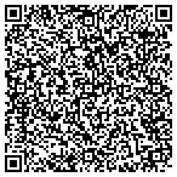QR-код с контактной информацией организации ООО СИБПРОМСЕРВИС