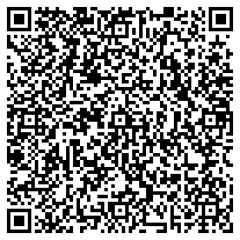 QR-код с контактной информацией организации РКГИСТРАТОР ООО