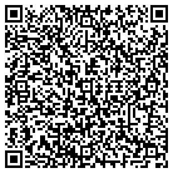 QR-код с контактной информацией организации РЕГЕНТУС ЗАО
