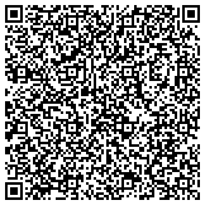 QR-код с контактной информацией организации ТЮМЕНЬЭНЕРГОСПЕЦРЕМОНТ ОБОСОБЛЕННОЕ ПОДРАЗДЕЛЕНИЕ ОАО ТЮМЕНЬЭНЕРГО