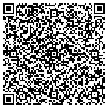 QR-код с контактной информацией организации ЭКС-ХИМЗАЩИТА ЗАО