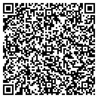 QR-код с контактной информацией организации ЭКОРИТМ ООО
