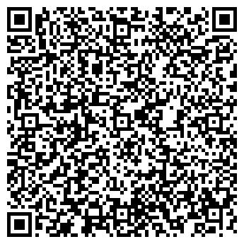 QR-код с контактной информацией организации ООО ОДЕЖДА, ПТФ