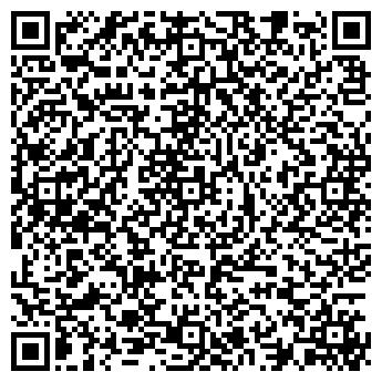 QR-код с контактной информацией организации СТОЛЬНИК-ЮГРА