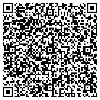 QR-код с контактной информацией организации СУРГУТСКИЕ ВЕДОМОСТИ