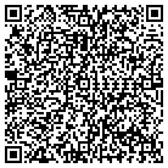 QR-код с контактной информацией организации ЭДВ-СУРГУТ ООО