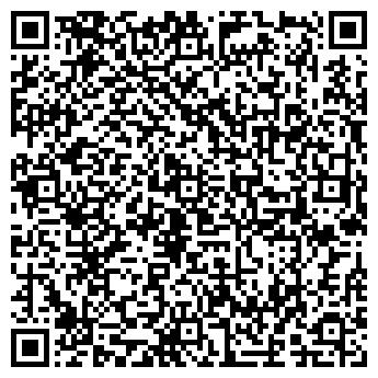 QR-код с контактной информацией организации ЮГОРСКАЯ РЕКЛАМА