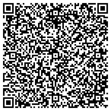 QR-код с контактной информацией организации ООО ПРОЛОГ, ИНВЕСТИЦИОННОЕ АГЕНТСТВО