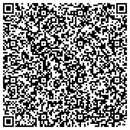 QR-код с контактной информацией организации СУРГУТСКОЕ ОТДЕЛЕНИЕ СВЕРДЛОВСКОЙ ЖЕЛЕЗНОЙ ДОРОГИ ФИЛИАЛА ОАО РОССИЙСКИЕ ЖЕЛЕЗНЫЕ ДОРОГИ