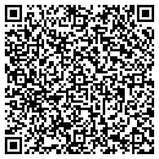 QR-код с контактной информацией организации ООО ПРОФМЕТ