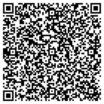 QR-код с контактной информацией организации УРАЛ ЗАПЧАСТИ