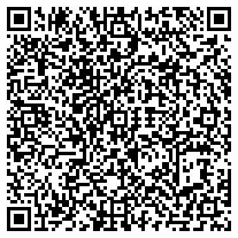 QR-код с контактной информацией организации СИБИНКОР ООО
