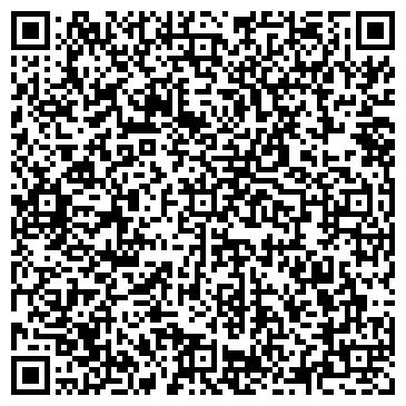 QR-код с контактной информацией организации СургутПроект