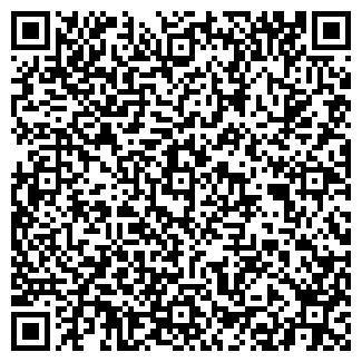 QR-код с контактной информацией организации СУРГУТ