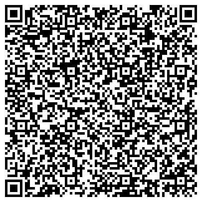 QR-код с контактной информацией организации ЗАПАДНО-СИБИРСКИЙ ЗАВОД МОДУЛЬНЫХ КОНСТРУКЦИЙ ЗАО