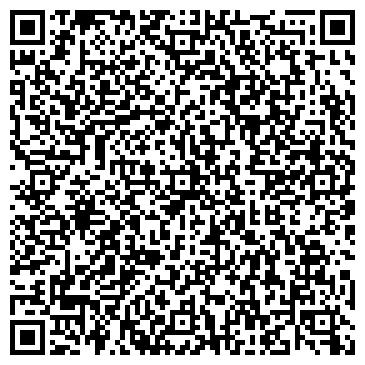QR-код с контактной информацией организации МОНТАЖНЕФТЕСЕРВИС ЗАО