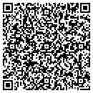 QR-код с контактной информацией организации ДИЕТА АО
