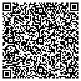 QR-код с контактной информацией организации ООО ЭР-ЛАН