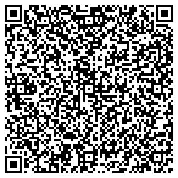QR-код с контактной информацией организации КАССЕРВИС ООО