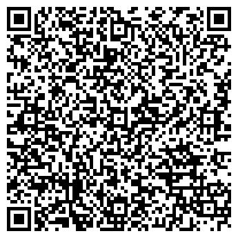 QR-код с контактной информацией организации ФРАМ И ПАРТНЕРЫ ООО
