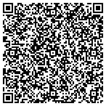QR-код с контактной информацией организации ЭКСЕЛТЕХНОСЕРВИС ЗАО