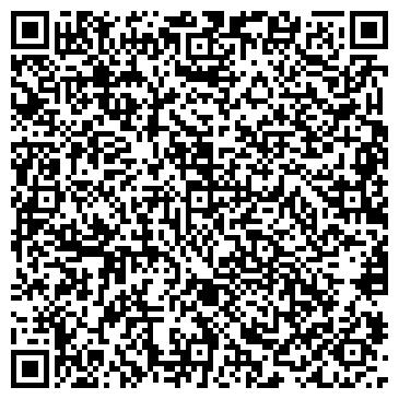 QR-код с контактной информацией организации ООО «Город Левша»