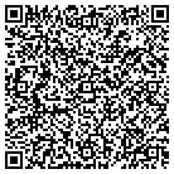 QR-код с контактной информацией организации ВОРДГРИН ООО