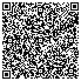 QR-код с контактной информацией организации ТЕРМОКОМПЛЕКТ ПФ ООО