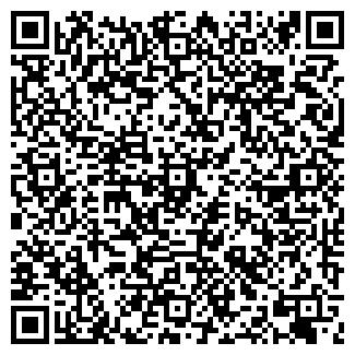 QR-код с контактной информацией организации ВЭСК ЗАО