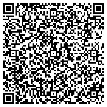QR-код с контактной информацией организации МОНТАЖНАЛАДКА ЗАО