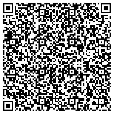 QR-код с контактной информацией организации ЗАПАДНО-СИБИРСКАЯ ЭЛЕКТРОМОНТАЖНАЯ КОМПАНИЯ ЗАО