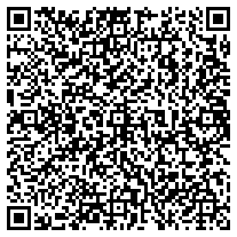 QR-код с контактной информацией организации ОСКОРДЪ ЧОП ЗАО