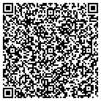 QR-код с контактной информацией организации ПРОДЭКС-СУРГУТ ООО