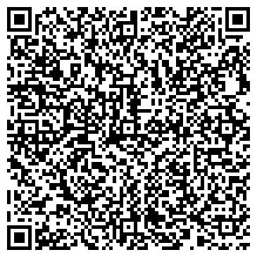 QR-код с контактной информацией организации ЗАО «Стел и К»
