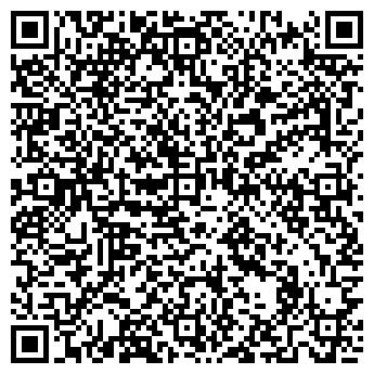 QR-код с контактной информацией организации БЕЛЯЕВ В. И. ЧП