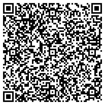 QR-код с контактной информацией организации АНОВЕР ЗАО