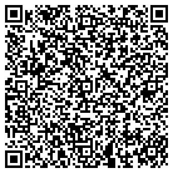 QR-код с контактной информацией организации НАТУРАЛЬНЫЙ ПРОДУКТ ЗАО