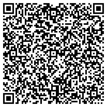QR-код с контактной информацией организации ПИВО-ВОДЫ МАГАЗИН