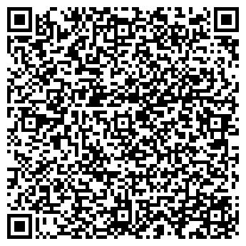 """QR-код с контактной информацией организации ООО """"Живая вода"""""""