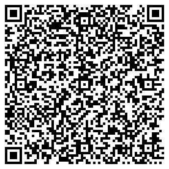 QR-код с контактной информацией организации ЛЕМИМА ООО