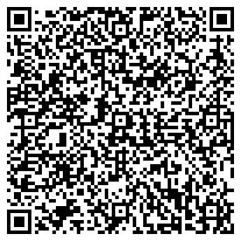 QR-код с контактной информацией организации ОГНИ ФИРМА ООО